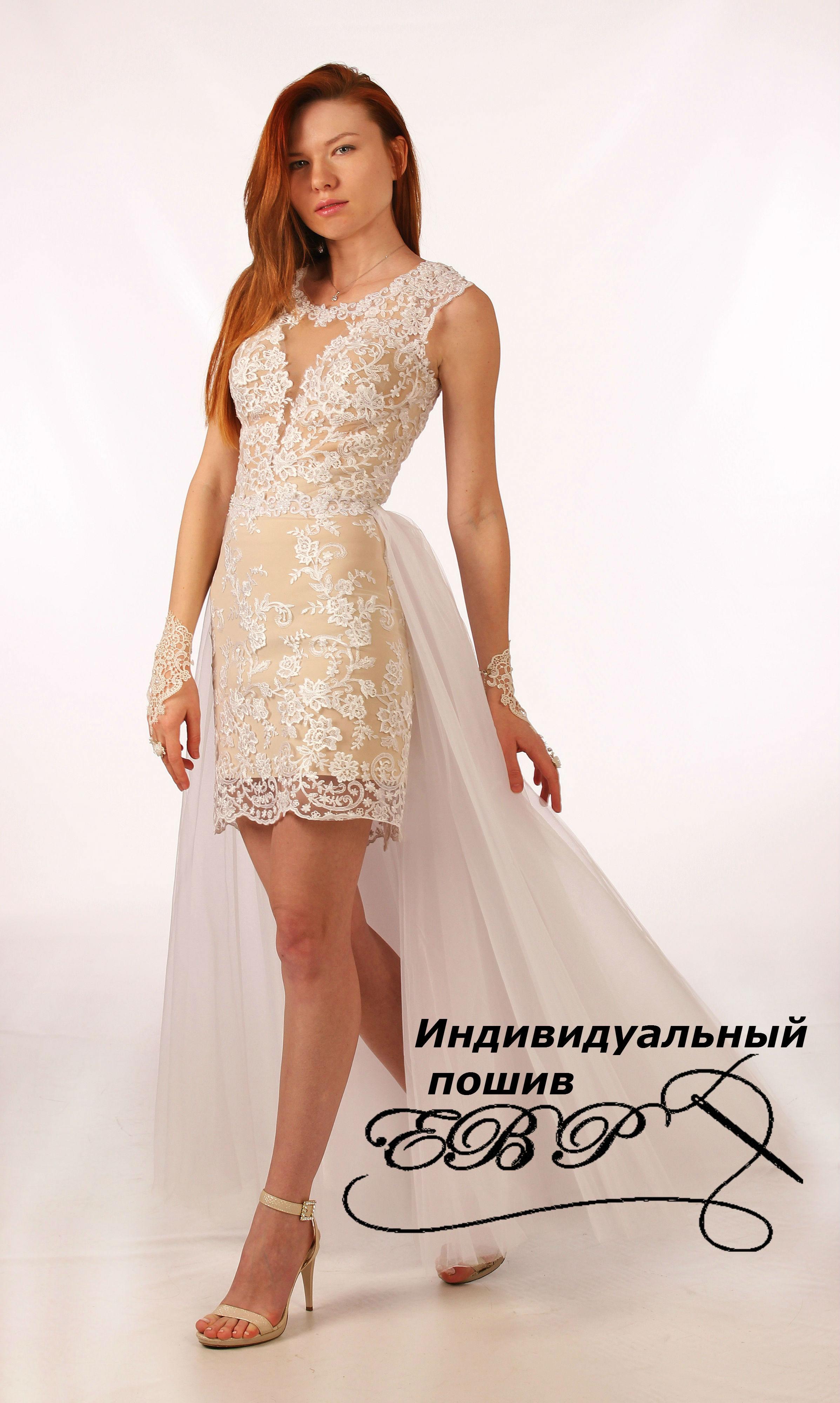 Вечернее Платье В Ульяновске Купить